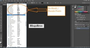 Photoshop Screen without Hindi / Marathi Font