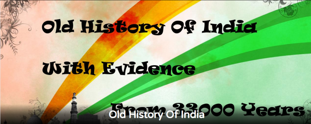 old history of india