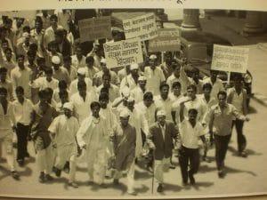 Sayukta Maharashtra Samiti