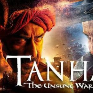 Tanhaji Marathi Movie