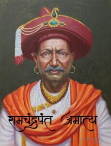 Ramchandra pant Amatya