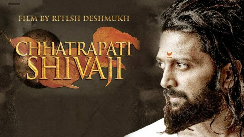 chhatrapati shivaji new marathi movie